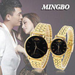 Valentine Cheap Mingbo Steel Quartz Watches for Couple with Black Round Dial in Fashion Design - Golden -