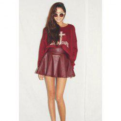 Retro Style Solid Color High Width WiastWaist Design Faux Leather Women's Skirt -