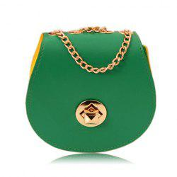 Casual Candy Color Round Shape and Metal Chain Design Women's Shoulder Bag -