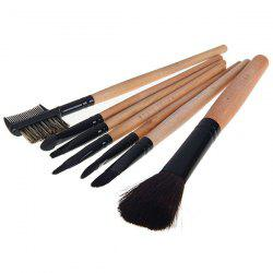 Professional High Quality 7PCS Soft Make-up Brushes Set with Elegant Bag (Black)