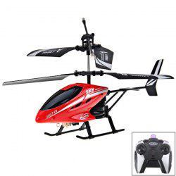 HX713 High Performance 2CH I/R Remote Control Alloy Helicopter - Red - RED