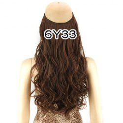 Fashion Fluffy Long Wavy High Temperature Fiber Hair Extension For Women - BROWN