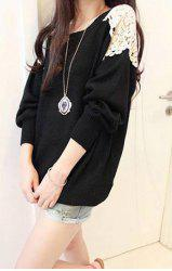 Long Sleeves Scoop Neck Lace Embroidered Stitching Long Sections Asymmetrical Hem Loose-Fitting Casual Women's Sweater -