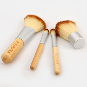 4PCS High-end Soft Cosmetic Face Make-up Brush Sets Powder Brush for Ladies with a Bag -