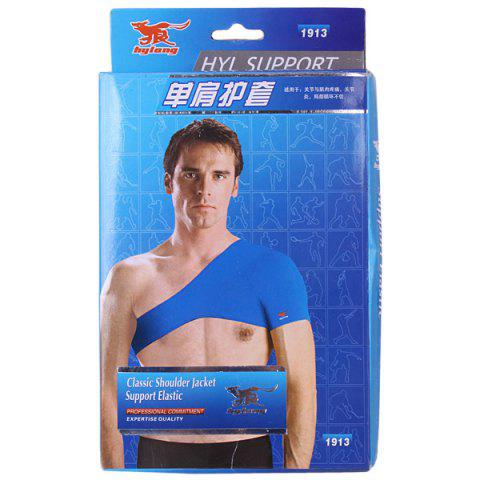 Fashion High Quality Elastic Shoulder Jacket Support Pad for Health Care Sports and Fitness -   Mobile