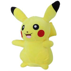 28cm Height Anime Opening Mouth Smiling Pokemon Pikachu Plush Doll Plush Toys - Yellow - 120