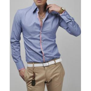 Slimming Lapel Striped Hem Long Sleeve Cotton Blend Men's Casual Shirt