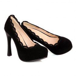 Elegant Openwork Lacework and Suede Design Women's Pumps - BLACK