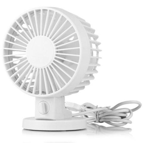 Trendy USB Strong Wind Low Noise Rotating Shift Control Double Blade Fan for PC Tablet