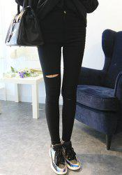 Casual Style Solid Color Broken Hole Slimming Women's Pencil Pants -