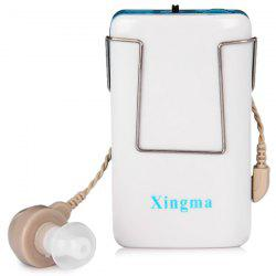 XINGMA XM-999 8-Mode Wired Volume Adjustable Sound Voice Amplifier Hearing Aid by 1 x AA Battery -