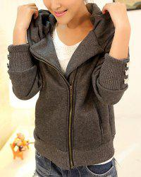 Fashionable Solid Color Long Sleeve Hoodie For Women - DEEP GRAY