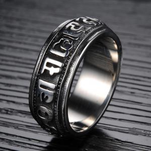 Fashion Character Pattern Ring For Men -