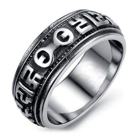 Store Fashion Character Pattern Ring For Men - ONE-SIZE BLACK Mobile