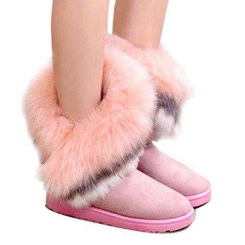 Furry Trim Ankle Boots - PINK 40