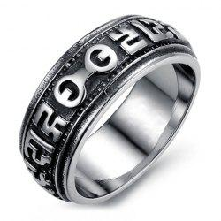 Fashion Character Pattern Ring For Men - BLACK