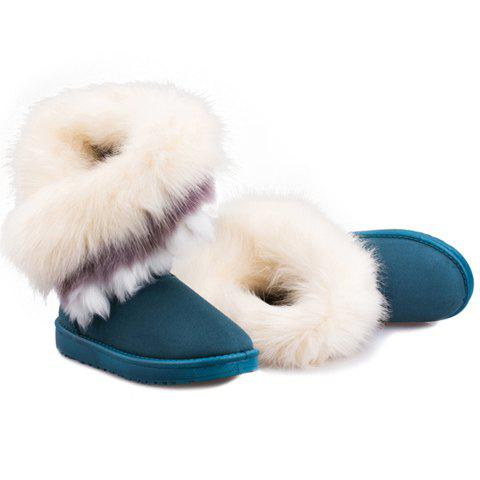 Furry Trim Ankle BootsSHOES &amp; BAGS<br><br>Size: 39; Color: GREEN; Gender: For Women; Boot Type: Snow Boots; Boot Height: Mid-Calf; Toe Shape: Round Toe; Heel Type: Flat Heel; Closure Type: Slip-On; Shoe Width: Medium(B/M); Pattern Type: Solid; Embellishment: Fur; Upper Material: Suede; Weight: 1.1200kg; Season: Winter; Package Contents: 1 x Snow Boots (pair);
