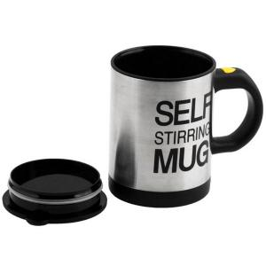 Self Strring Coffee Cup Electric Tea Mug Automatic Plain Mixing Cup with Cover - BLACK
