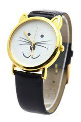 Cute Kitten Shape Watch For Women - BLACK