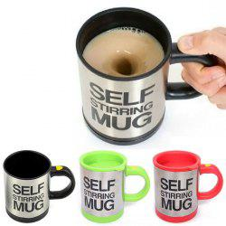Self Strring Coffee Cup Electric Tea Mug Automatic Plain Mixing Cup with Cover