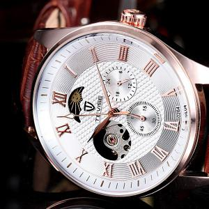 Tevise 0264 Male Wristwatch Moon Phases Automatic Mechanical Watch Leather Strap Round Dial -