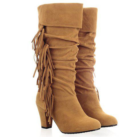 Store Sweet Suede and Fringe Design Women's Mid-Calf Boots