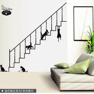 Stairs and Kitty Style Wall Sticker Home Appliances Decor Wall Decals