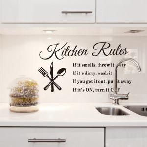 Kitchen Rules Style Wall Sticker Home Appliances Decor Vinyl Wall Decals - As The Picture - 60*90cm