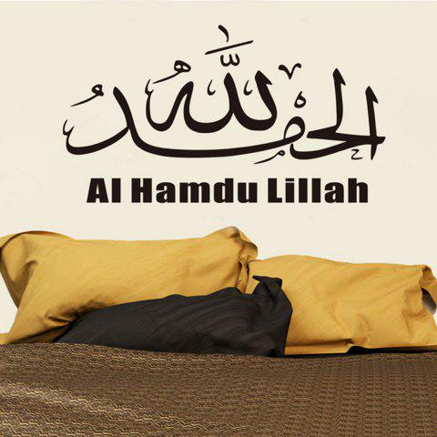 Discount Muslim Style Wall Sticker Home Appliances Decor Wall Decals