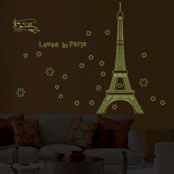 Loves in Paris Luminous Eiffel Tower Style Wall Sticker Home Appliances Decor Wall Decals -