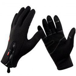 2Pcs FLL Windstopper Softshell Outdoor Sports Full-finger Gloves for Winter Riding Cycling Racing