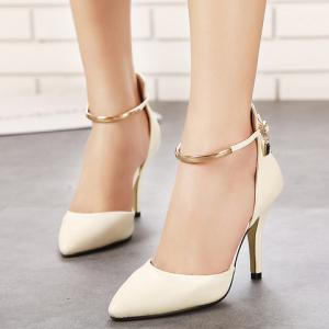 Elegant Rivets and Two-Piece Design Women's Pumps -