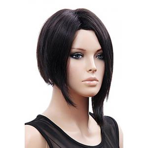 Trendy No Bang Charming Offbeat Short Straight Black Synthetic Capless Wig For Women -