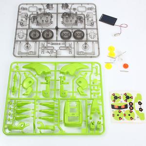 CUTE SUNLIGHT 2125 T4 Educational DIY 4 in 1 Solar Robot Kits Puzzling Toy -