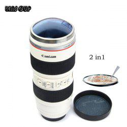 Caniam Camera Lens Cup Coffer Water Mug Cups with EF 70-200mm F/2.8L IS USM