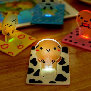 Mini LED Wallet Credit Card Light Portable Pocket Night Lamp Folding Bulb