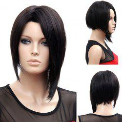 Fashion Side Bang Black Charming Medium Straight Bob Synthetic Wig For Women - BLACK