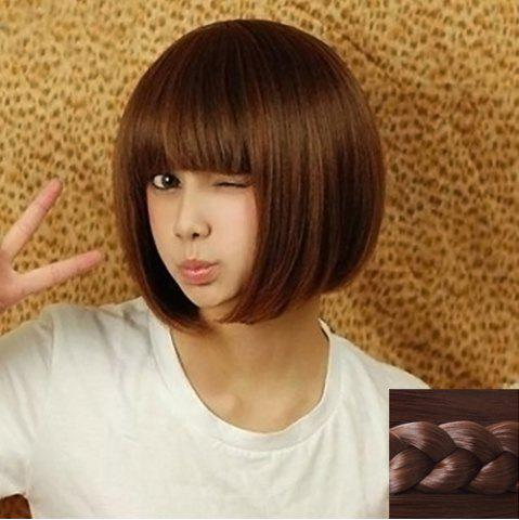 New Stylish Silky Full Bang Cute Style Short Straight Synthetic Capless Wig For Women