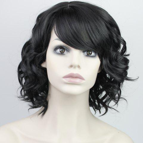 Stylish Fluffy Side Bang Ladylike Charming Medium Curly Synthetic Capless Wig For Women - Black - S