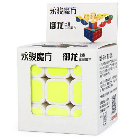 Cheap Yong Jun Yulong YJ8304 3x3x3 Professional Three Layers Magic Cube Brain Teaser - WHITE  Mobile