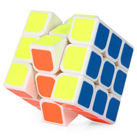 Hot Yong Jun Yulong YJ8304 3x3x3 Professional Three Layers Magic Cube Brain Teaser - WHITE  Mobile