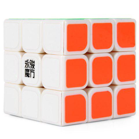 Discount Yong Jun Yulong YJ8304 3x3x3 Professional Three Layers Magic Cube Brain Teaser - WHITE  Mobile