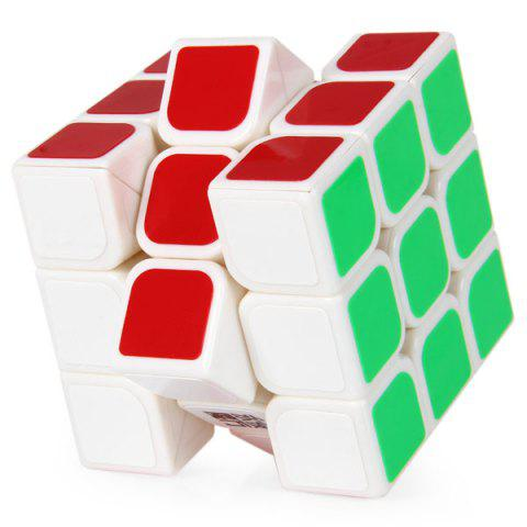 Best Yong Jun Yulong YJ8304 3x3x3 Professional Three Layers Magic Cube Brain Teaser - WHITE  Mobile