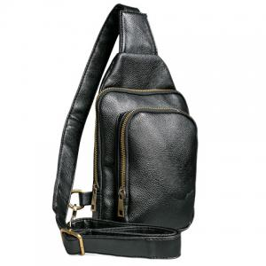 Simple Style PU Leather and Zipper Design Men's Messenger Bag -
