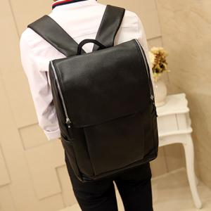 Stylish PU Leather and Zipper Design Men's Backpack -