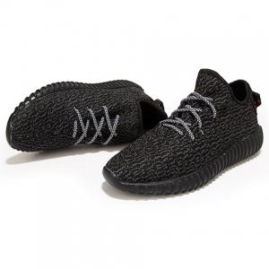 Fashionable Color Block and Stitching Design Men's Athletic Shoes -
