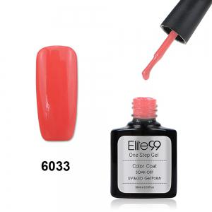 Elite99 3 in 1 Soak Off One Step Gel Polish No Need Base Top Coat UV LED Lamp - Candy Coral - One Size