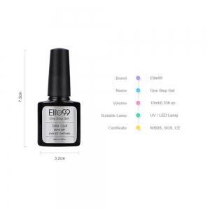 Elite99 One Step Gel Polish 3 In 1 UV LED No Need Base Top Coat  10ml -