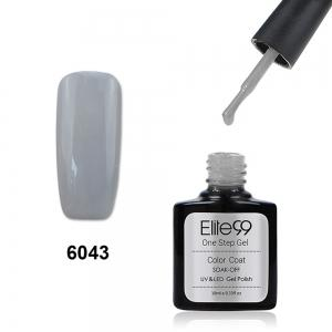 Elite99 3 in 1 Soak Off One Step Gel Polish No Need Base Top Coat UV LED Lamp - Light Gray - 29