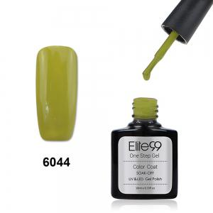 Elite99 3 in 1 Soak Off One Step Gel Polish No Need Base Top Coat UV LED Lamp - Cress Green